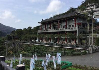 An outdoor view of Pu Yi Nunnery