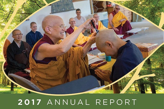 2017 Annual Report Is Here